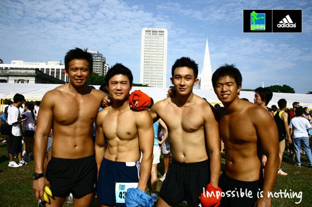 2007 StandChart Singapore Marathon « lovelychijmes.